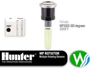 MP Rotator 3000 Female 360 degrees MP Rotators are Colour coded for easy identification.